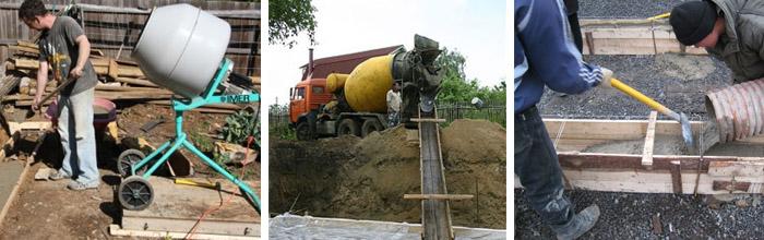 Способы заливки раствора в опалубку (замес раствора вручную - слева или заливка готового бетона из машины - посередине)