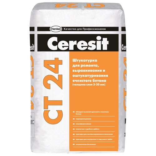 Ceresit CT-24 - лучший вариант для штукатурки пеноблоков