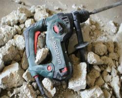 Перфоратор для бетона средних размеров