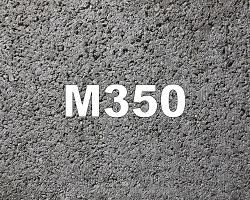 Бетон М350, относящийся к классу В25