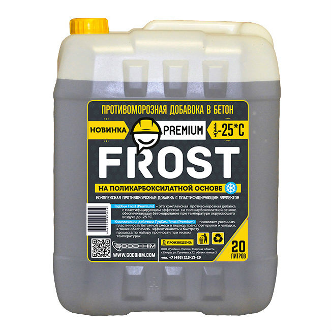 Антифриз для бетона-25С Frost