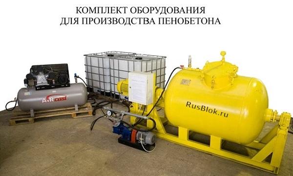 Оборудования для производства пенобетона