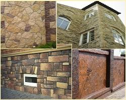 Отделка фасадов штампованным бетоном