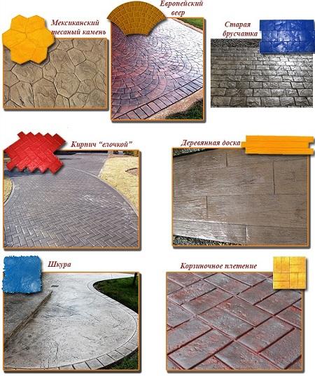 Штампы для декоративного бетона
