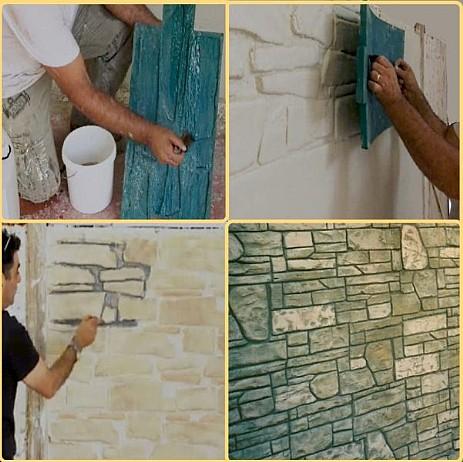 Выполнение тиснения бетона