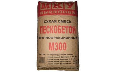 Пескобетон МКУ 40