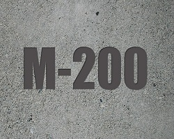 Бетон марки М200